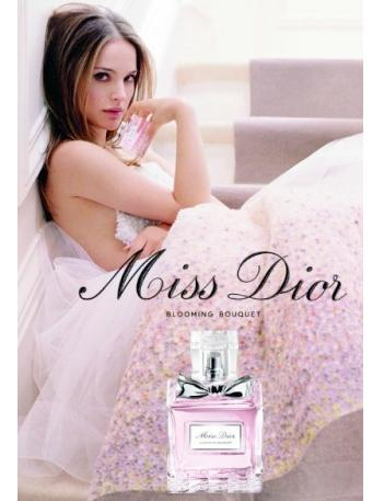 2_Miss Dior Blooming Bouquet_with girl.jpg
