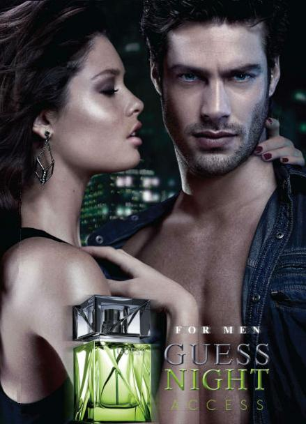 2_Guess Night Access_poster.jpg