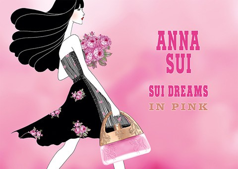 3_Sui Dreams in Pink_with girl.jpg