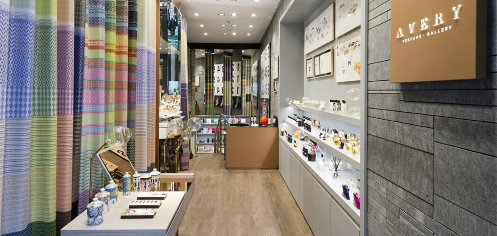 Avery Perfume Gallery_photo.jpg
