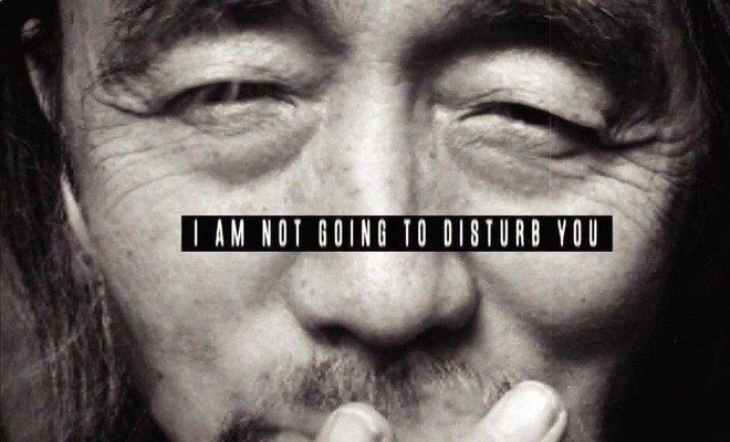 I'm Not Going To Disturb You_poster.jpg