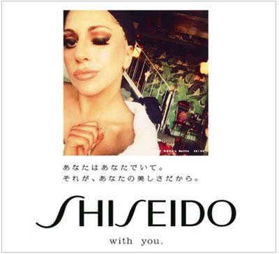 2_Lady Gaga_for Shiseido.jpg